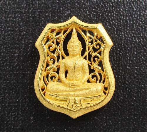 เหรียญอาร์ม หลวงพ่อโสธร ฉลุลาย  เนื้อทองคำ สวยน่าสะสม นน. 3.22 g