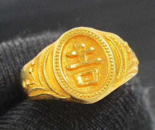 แหวน เด็ก ปีกกา อักษรจีน ทอง100 งานสวยมาก นน. 1.80 g