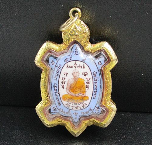 ล็อกเก็ต พญาเต่าเรือน หลวงปู่หลิว วัดไร่แตงทอง รุ่น ปลดหนี้ ปี 2560 เลี่ยมทองเก่า นน. 9.42 g