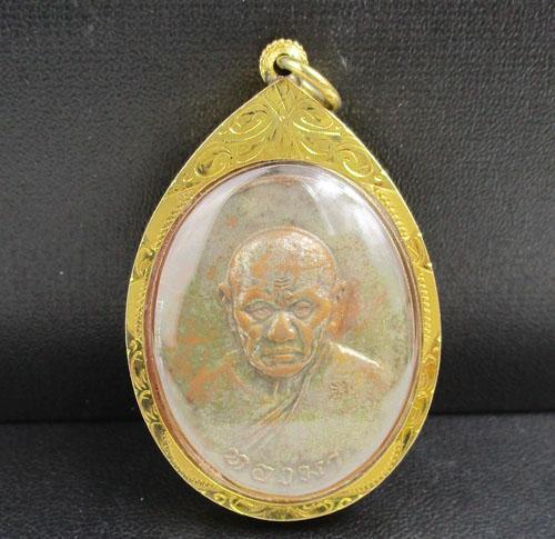 เหรียญ หลวงพ่อทองมา วัดสว่างท่าสี จ.ร้อยเอ็ด เนื้อทองแดง ปี 2518 เลี่ยมทองเก่า นน. 18.28 g