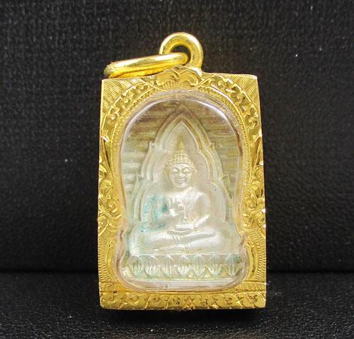พระของขวัญ วัดปากน้ำ รุ่น ซื้อที่ดินถวายวัด เนื้อเงิน ปี 2534 เลี่ยมทองเก่า นน. 8.99 g