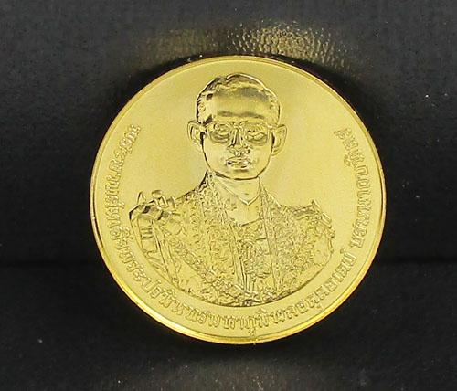 เหรียญทองคำ ในหลวง รัชกาลที่9 พระราชพิธีถวายพระเพลิงพระบรมศพ 26 ต.ค. 2560 นน. 20.08 g