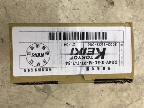 KEIKI DG4V-3-6C-M-P7-T-7-54 ราคา 2400 บาท