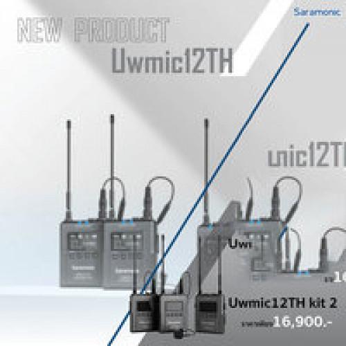 Saramonic Uwmic12TH (Kit2)