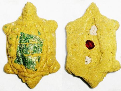 เต่าเรือนมหาลาภ เรียกเงินทองโชคลาภ แบบพิเศษ พระอาจารย์แก้ว หลวงปู่ฤาษีมรกต 2564