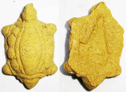 เต่าเรือนมหาลาภ เรียกเงินทองโชคลาภ  พระอาจารย์แก้ว หลวงปู่ฤาษีมรกต 2564