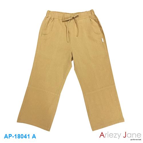 กางเกงขาบาน 5 ส่วน สีกากี AP18041 A