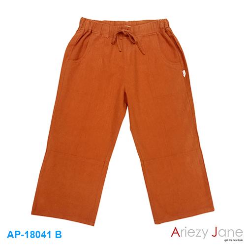 กางเกงขาบาน 5 ส่วน สีปูน AP18041 B