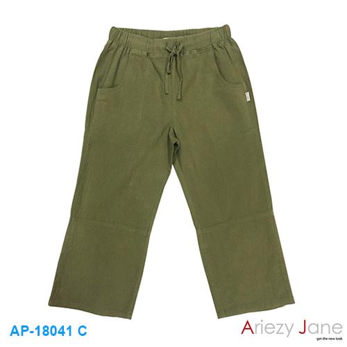 กางเกงขาบาน 5 ส่วน สีขี้ม้า AP18041 C