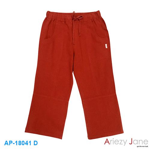 กางเกงขาบาน 5 ส่วน สีเลือดหมู AP18041 D