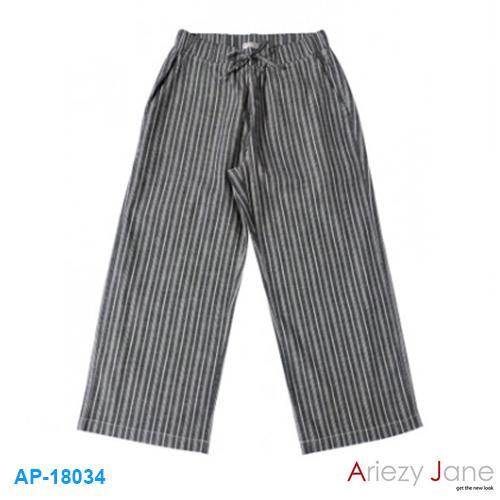 กางเกง ขาบาน ลายริ้วเล็ก เทาขาวกรม AP-18034