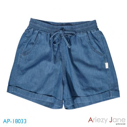 กางเกงยีนส์ แชมเบ้ ขาสั้น AP-18033