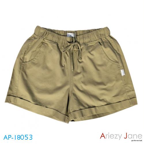 กางเกงขาสั้น สีน้ำตาล Twill AP-18053