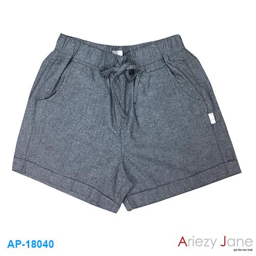 กางเกงขาสั้น พับขาเบิ้ล สีเทา AP-18040