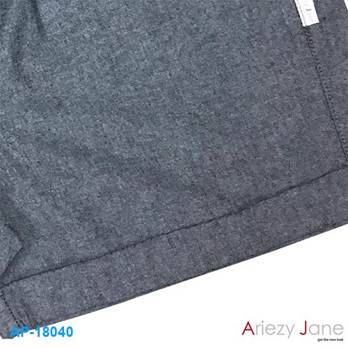 กางเกงขาสั้น พับขาเบิ้ล สีเทา AP-18040 1