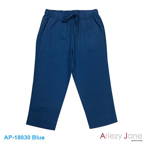กางเกง5ส่วน ผ่าข้าง ฟ้าเข้ม AP-18030