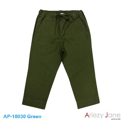 กางเกง5ส่วน ผ่าข้าง เขียว AP-18030