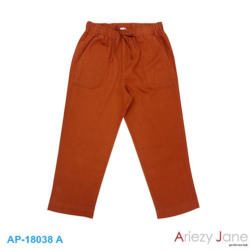 กางเกง5ส่วน ผ่าข้าง แดงปูน AP-18038 A