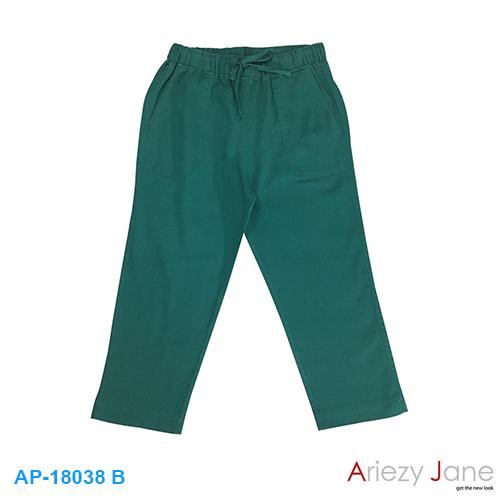 กางเกง5ส่วน ผ่าข้าง เขียว AP-18038 B