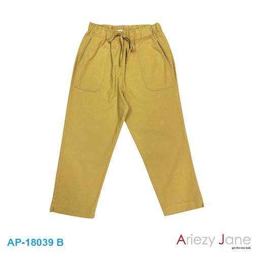 กางเกง5ส่วน ผ่าข้าง กากีเข้ม AP-18039 B