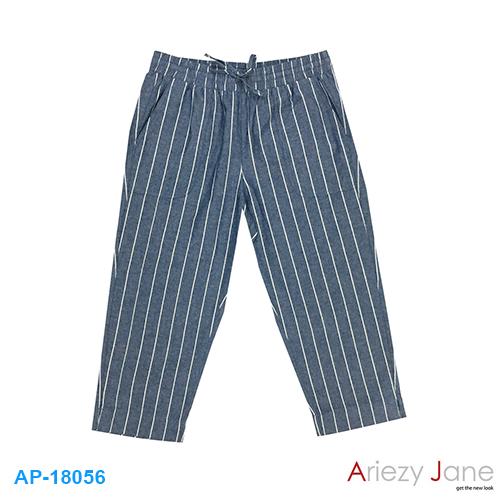 กางเกง 5 ส่วน ริ้วใหญ่ AP-18056