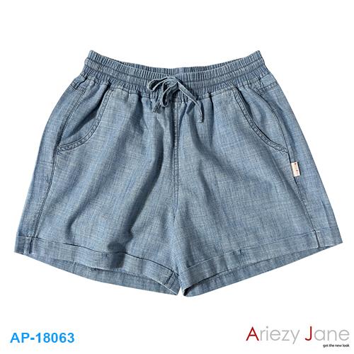 กางเกงยีนส์ สลาฟ สีอ่อน AP-18063