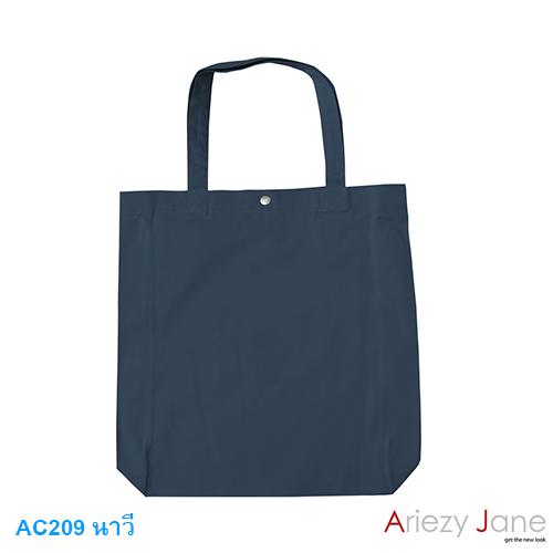 กระเป๋า ใบใหญ่ สีพื้นเทา,เขียว,น้ำตาล,ชมพู,กากีอ่อน AC-209 3