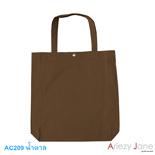 กระเป๋า ใบใหญ่ สีพื้นเทา,เขียว,น้ำตาล,ชมพู,กากีอ่อน AC-209 4