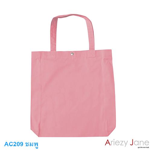 กระเป๋า ใบใหญ่ สีพื้นเทา,เขียว,น้ำตาล,ชมพู,กากีอ่อน AC-209 2