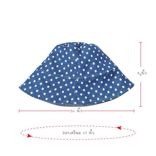 หมวก ยีนส์(2ด้าน)ลายฉลุ วงกลมขาว AC-204 1