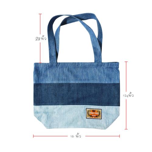 กระเป๋า ทรงยาวผ้ายีนส์ 3 เฉด ยีนส์3สี-ยีนส์เข้ม AC-201 1