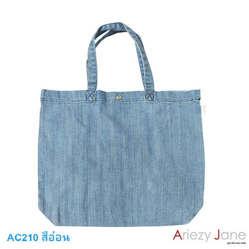 กระเป๋า ยีนส์ AC-210