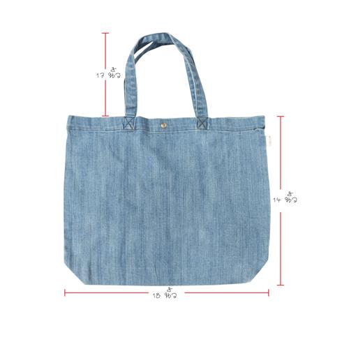 กระเป๋า สีเข้ม AC-210 1