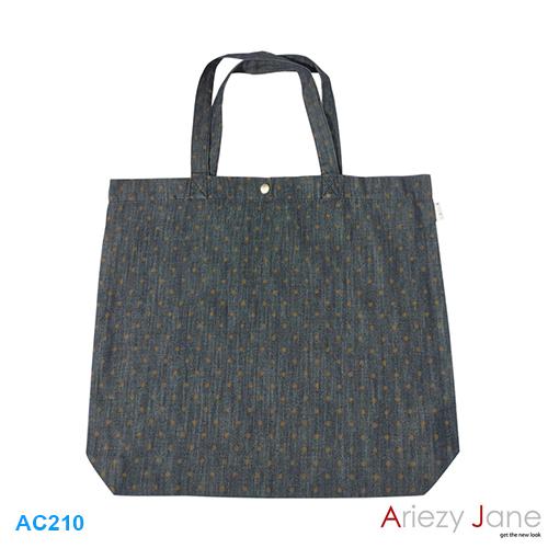 กระเป๋า สีเข้ม AC-210