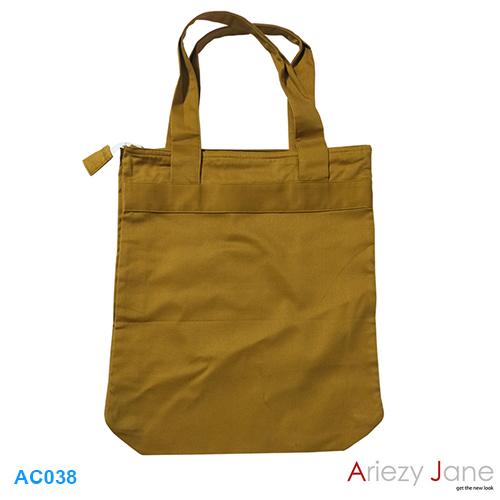 กระเป๋า สีพื้นน้ำตาล AJ-038