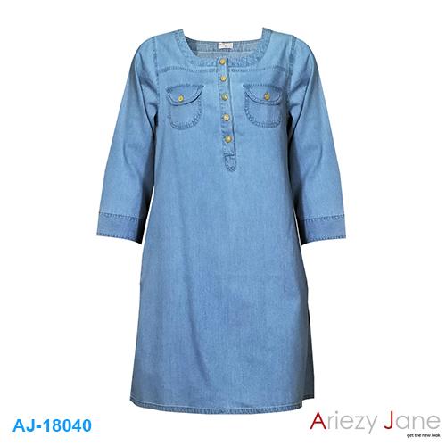 ชุดกระโปรง ยีนส์ แชมเบ้ AJ-18040