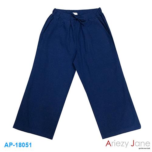 กางเกงขาบาน สีน้ำเงิน AP-18051