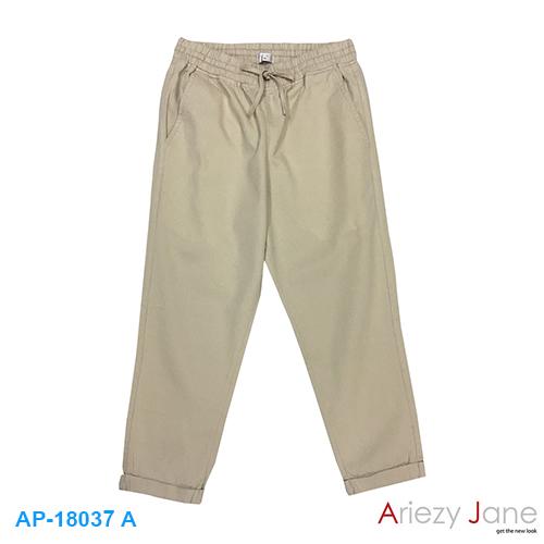 กางเกง 7 ส่วน TWILL BRUSH สีกากีอ่อน AP-18037 A