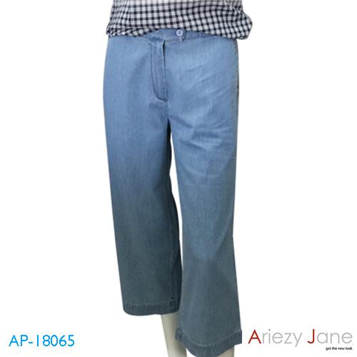 กางเกงขาบาน ผ้ายีนส์ แชมเบ้ AP-18065