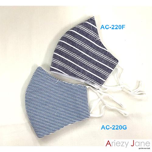 หน้ากาก ผ้าฝ้าย 100% ทรงสี่เหลี่ยม 2 ชิ้น / แพ็ค AC-220