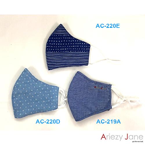หน้ากาก ผ้าฝ้าย 100% ทรงสี่เหลี่ยม 2 ชิ้น / แพ็ค AC-220 1