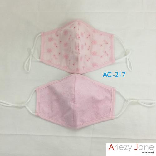 หน้ากากลูกไม้สีชมพู คละลายในแพ็ค 2 ชิ้น / แพ็ค AC-217