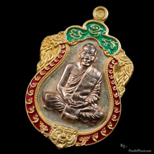เหรียญเสมาฉลองอายุครบ 6 รอบ ลพ.สาคร ปี53 แยกชุด ก.ก พื้นอัลปาก้า ขอบทองฝาบาตร องค์นวะ หมายเลข 91 2