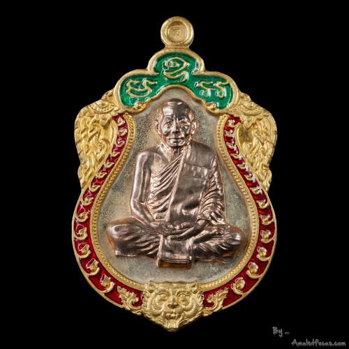 เหรียญเสมาฉลองอายุครบ 6 รอบ ลพ.สาคร ปี53 แยกชุด ก.ก พื้นอัลปาก้า ขอบทองฝาบาตร องค์นวะ หมายเลข 91