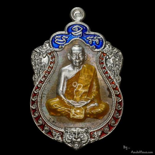 เหรียญเสมาฉลองอายุครบ 6 รอบ ลพ.สาคร ปี 53 เนื้อนวะ หน้าเงิน ลงยา ๓ สี หมายเลข 1190 พร้อมกล่องเดิม