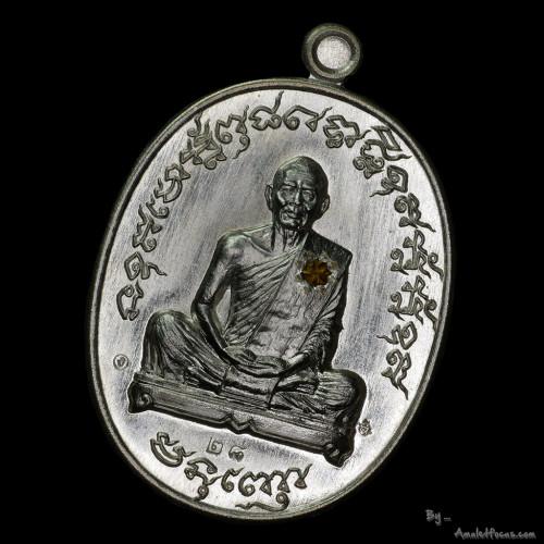 เหรียญไตรมาสเจริญพร {รุ่นประสบการณ์ฟ้าผ่า} ลพ.สาคร ออกวัดหนองกรับ ปี 55 เนื้อเงินฝังบุษราคัม  No.28 2