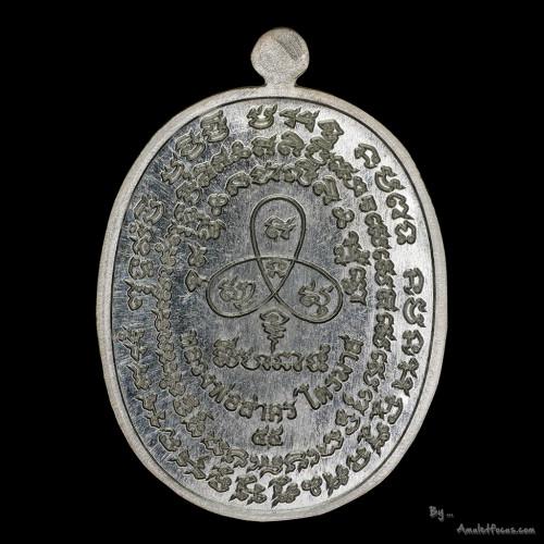 เหรียญไตรมาสเจริญพร {รุ่นประสบการณ์ฟ้าผ่า} ลพ.สาคร ออกวัดหนองกรับ ปี 55 เนื้อเงินฝังบุษราคัม  No.28 1