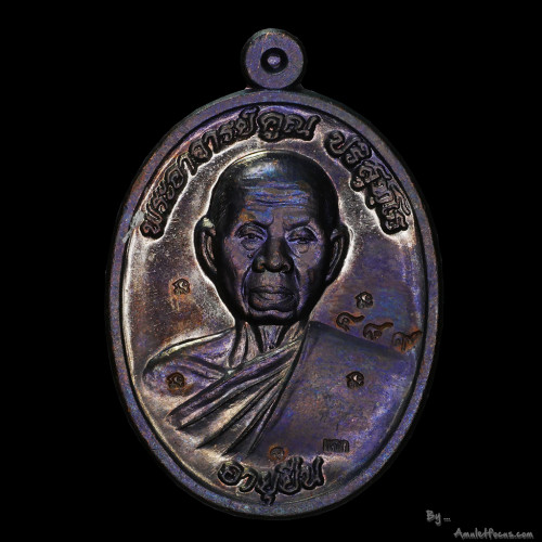 เหรียญอายุยืน ครึ่งองค์ หลวงพ่อคูณ ปริสุทโธ วัดบ้านไร่ ออกวัดแจ้งนอก ปี 53 แจกในพิธี