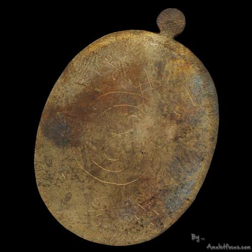 เหรียญไตรมาสเจริญพร {รุ่นประสบการณ์ฟ้าผ่า} ลพ.สาคร ออกวัดหนองกรับ ปี 55 เนื้อนวะฝังพลอย No.153 3