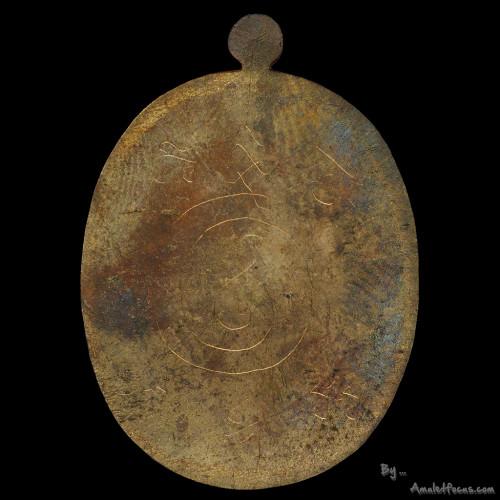 เหรียญไตรมาสเจริญพร {รุ่นประสบการณ์ฟ้าผ่า} ลพ.สาคร ออกวัดหนองกรับ ปี 55 เนื้อนวะฝังพลอย No.153 1